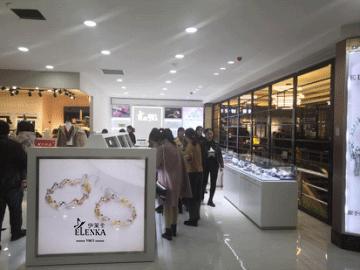 珠宝加盟店