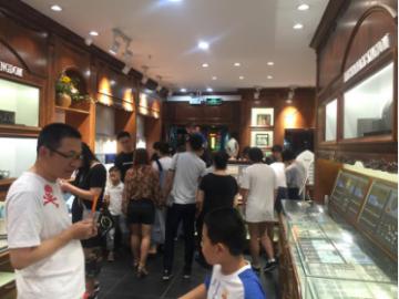 江苏珠宝加盟店