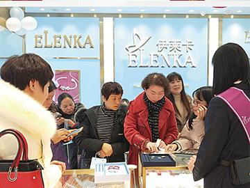 内蒙古珠宝加盟店